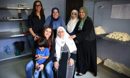 By Refugee Women, with Love
